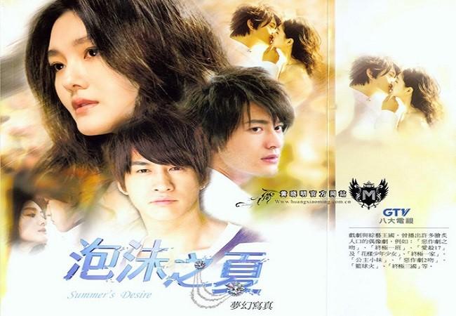 Các bộ phim Trung Quốc ngôn tình