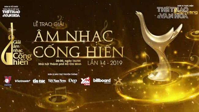 Những giải thưởng âm nhạc nổi tiếng của Việt Nam