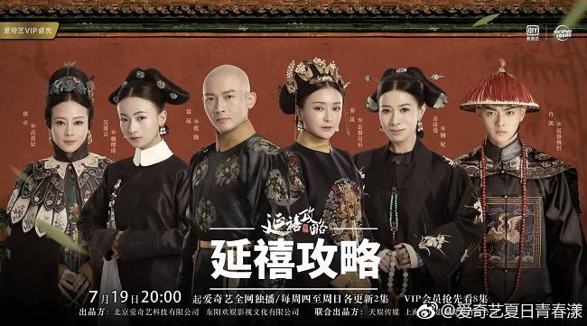 Phim cổ trang Trung Quốc cung đấu hay nhất