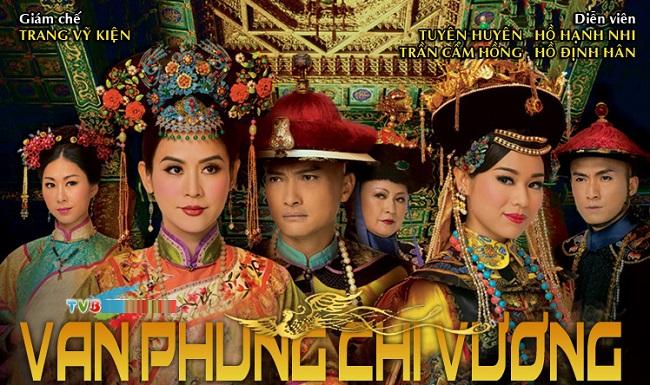 Phim cung đấu Trung Quốc hay nhất