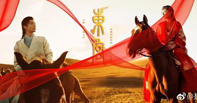 Phim Trung Quốc ngôn tình chuyển thể
