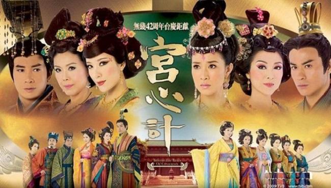 Top phim cung đấu Trung Quốc hay nhất